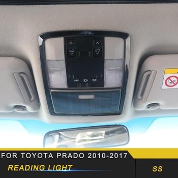 For Toyota Prado 2018 Car Styling Reading Light Lamp Panel Cover Trim Frame Sticker Interior Accessories