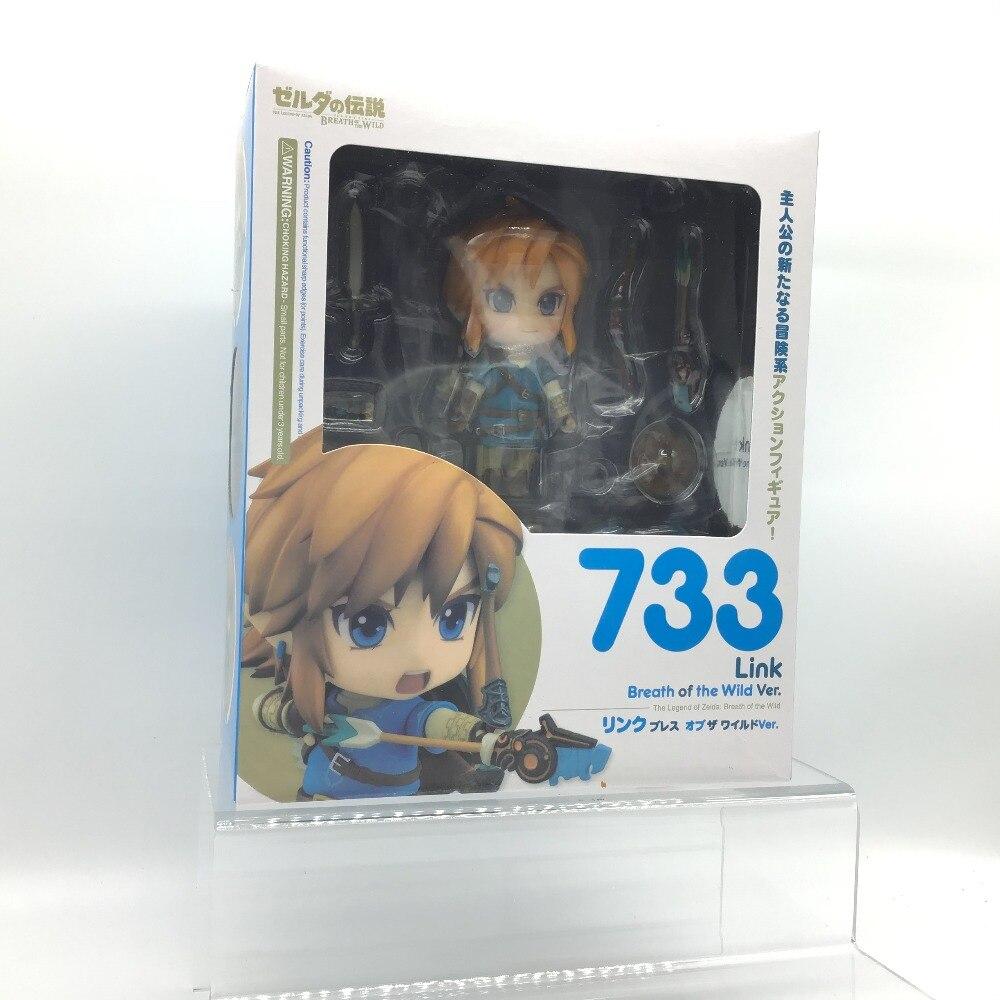 733 (2)