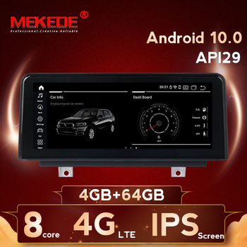 World Exclusive System!Android 10.0 Car multimedia radio for BMW F30/F31/F34/F20/F21/F32/F33/F36 NBT with 8cores 4G+64G  4G plus