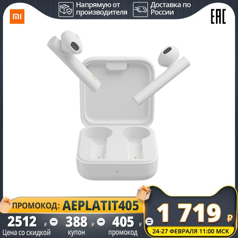 беспроводные Наушники XIAOMI Mi True Wireless Earphones 2 Basic Airdots Air2 SE TWS LHDC HD качество звука двойной микрофон ENC