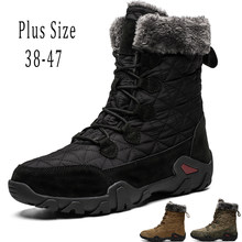 Men's Winter Outdoor Hiking Boots Genuine Leather Army Male Commando Combat Desert Landing Military Warm Shoes Size 38 - 47(China)