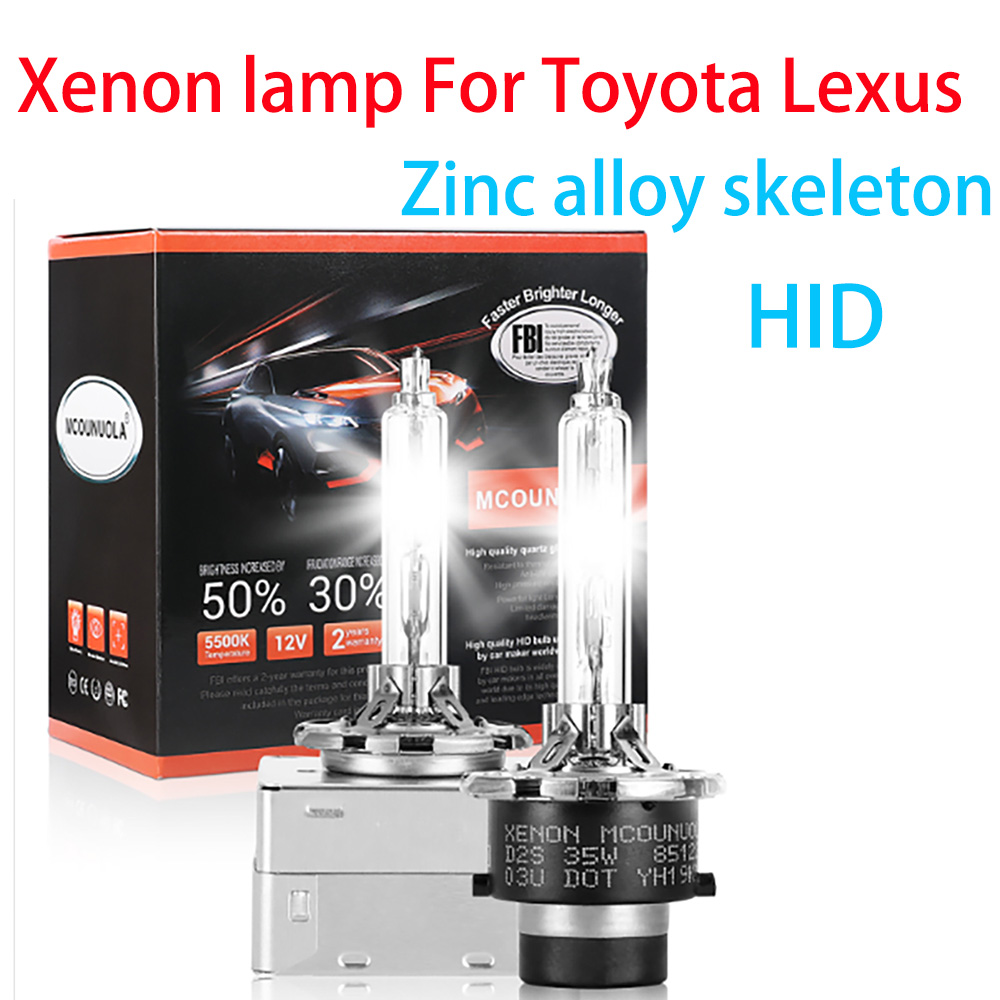 Volvo XC90 2004-2006 HID Xenon Light OEM Bulbs Replacement D2R 8000K 12V 35W