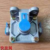 Miniexcavadora con ruedas Xinyuan 65 75 Válvula de liberación rápida válvula de seguridad válvula de relé accesorios originales de válvula
