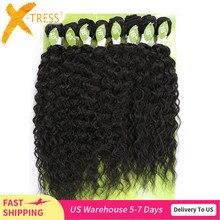 Extensiones de pelo ondulado sintético rizado, 16 20 pulgadas, 8 piezas, tejidos cosidos, X TRESS, mezcla de marrón degradado, extensión de trama de cabello humano 30%