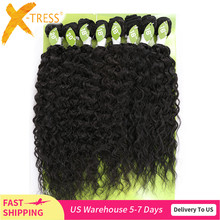 Kinky Curly Synthetic Hair Weave Bundles 16 20inch 8Pieces Sew in Weaves X TRESS Ombre Brown Blend 30% Human Hair Weft Extension