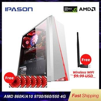 IPASON Office Desktop Computer Gaming Card rx550 Upgrade/RX560 4G AMD X4 860K/9700 RAM D3/D4 8G 240G/256G SSD Cheap Gaming PC