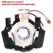 25567-5x00a 25567-et025 B5567-JD00A cabo do trem do interruptor da combinação para nissan xterra murano pathfinder nissan 350z 370z versa