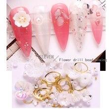 100 шт набор для украшения ногтей из опала ракушки цветов
