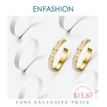 Женские серьги кольца с большим жемчугом enfashion из нержавеющей