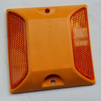 NEW Commercial Road Highway Pavement Marker Reflector - Two Side - Yellow image