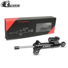 Moto CNC Motorcycle Steering Damper Stabilizer Linear Reversed Safety Control Over For Honda CB599 CB 599 CB-599 2006