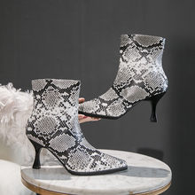 Ladies High Heel Snake Booties Women Pointed Stiletto Shoes White Side Zip Short Boots Bottine Femme #es(China)