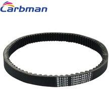 Carbmanใหม่ไดรฟ์เข็มขัดสำหรับPolaris 3211048 3211072 3211077