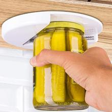 Can-Opener Gadget Sticker Kitchen-Accessories Effortlessly Lid of Jar with Tapered The-Grip