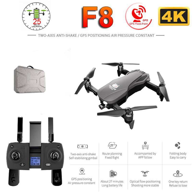 F8 GPS Drone With 4K HD Camera Two-Axis Anti-Shake Self-Stabilizing Gimbal RC Drone WIFI FPV Foldable Quadcopter Brushless