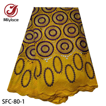 Swiss Voile Lace African Dry Cotton Lace Fabric with Stones 2020 High Quality  Nigerian Lace Fabric for Party SFC-80