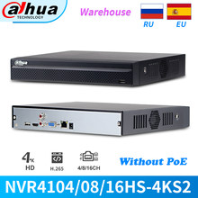 Dahua NVR 4K 8MP 4/8/16CH NVR4104HS-4KS2 NVR4108HS-4KS2 NVR4116HS-4KS2 H.265 Network Video Recorder Onvif For Thrid Brand Camra
