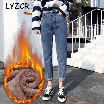 LYZCR Vintage Boyfriends szarawary dżinsowe damskie wiosna 2020 luźna wysoka talia dżinsy kobieta Denim spodnie damskie obcisłe dżinsy dla mamy Mujer bawełna tanie i dobre opinie COTTON Poliester Pełnej długości 7J2288 JEANS WOMEN Na co dzień Zmiękczania Zipper fly Myte Harem spodnie Luźne light