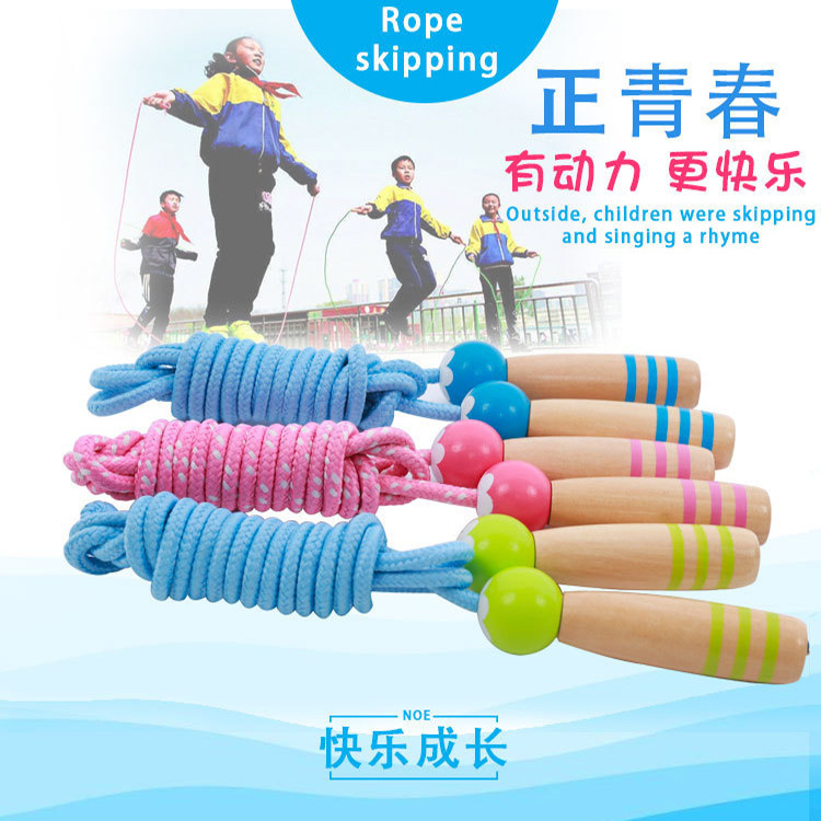 Children'S Educational Early Childhood Wooden Handle Adjustable Jump Rope Beginner Cotton Rope Dacron Toy Primary School Kinderg