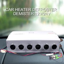 12V/24V 6 Hole Portable Car Vehicle Heating Auto Heater Defroster Demister Low Power Consumption