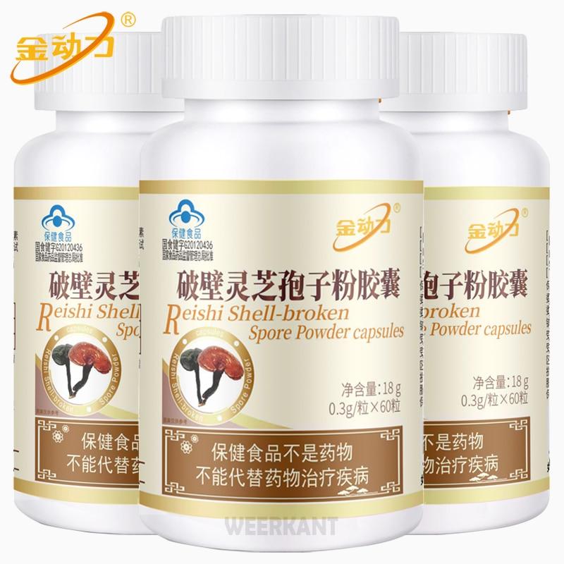 3 Bottles Reishi Mushroom Ganoderma Immune System Booster And Brain Supplement Stress Relief Liver Suport