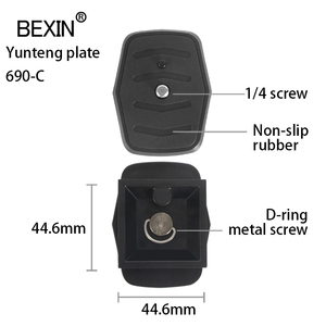 Image 4 - Dslr Quick Release Plate Camera Plate Tripod Head Plate Adapter With 1/4 Screw For Yunteng Velbon 690 590 600 Camera Tripod