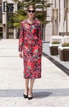 Baogarret Autumn Winter Runway Designer Jacquard Skirt Suit Womens Vintage Rose Flower Printed Female Elegant Two Piece Set