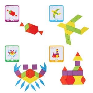 155 шт творческие головоломки игры с мячом Развивающие игрушки для головоломка для детей обучения детей развивающая деревянная Игрушки для мальчиков и девочек