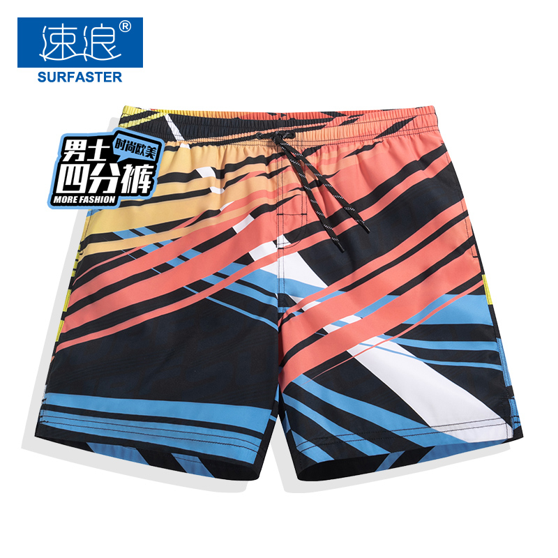 Fast Wave Man Sandy Beach Trousers Tide Card Four Water Diversion Upper Riz-zoawd Prevention Awkward Can Be Launched Shorts