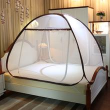 Lato składane pościel netto okrągłe zasłony moskitiera na łóżko pojedyncze podwójne jurta mongolska baldachim łóżka dzieci obóz siatki klamboe tanie tanio CN (pochodzenie) Trzy-drzwi Uniwersalny Domu OUTDOOR Camping Podróży kkWZ087 Dorosłych Mongolski jurta moskitiera Owadobójczy traktowane