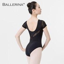 Kadın bale leotard dans kostümü aerialist yoga kızlar kısa kollu dantel örgü jimnastik leotars balerin 3509