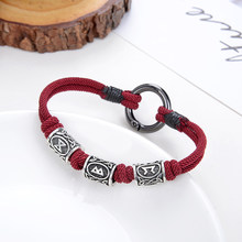 Fashion letters men's jewelry gold metal round spring buckle simple Milan line bracelet female and male gifts
