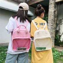 Fashion Teenage Girls Bookbag Clear Transparent Women Backpack Cute Small Ita Bags For School Mini Pink Black Schoolbags