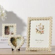 Украшенная жемчугом Свадебная фоторамка в форме сердца подарок
