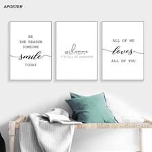 Nordic Decoration All of me love Word Wall Art Picture Canvas Poster and Print Canvas Painting Decorative for Living Room Decor(China)