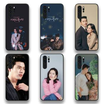 Son Ye Jin Hyun Bin Phone Case For Huawei P20 P30 P40 lite E Pro Mate 40 30 20 Pro P Smart 2020 image