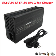54.6V 2A 4A 5A 8A 10A Li ion Battery charger With fan 48V Fast charger for 48V 13S Electric Bike Bicycle Lithium battery pack