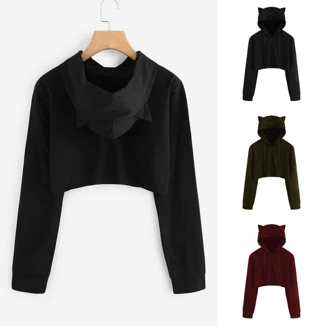 Women Casual Cute Solid Slim Hooded Long Sleeve Short Winter Hoodies String Sweatshirt