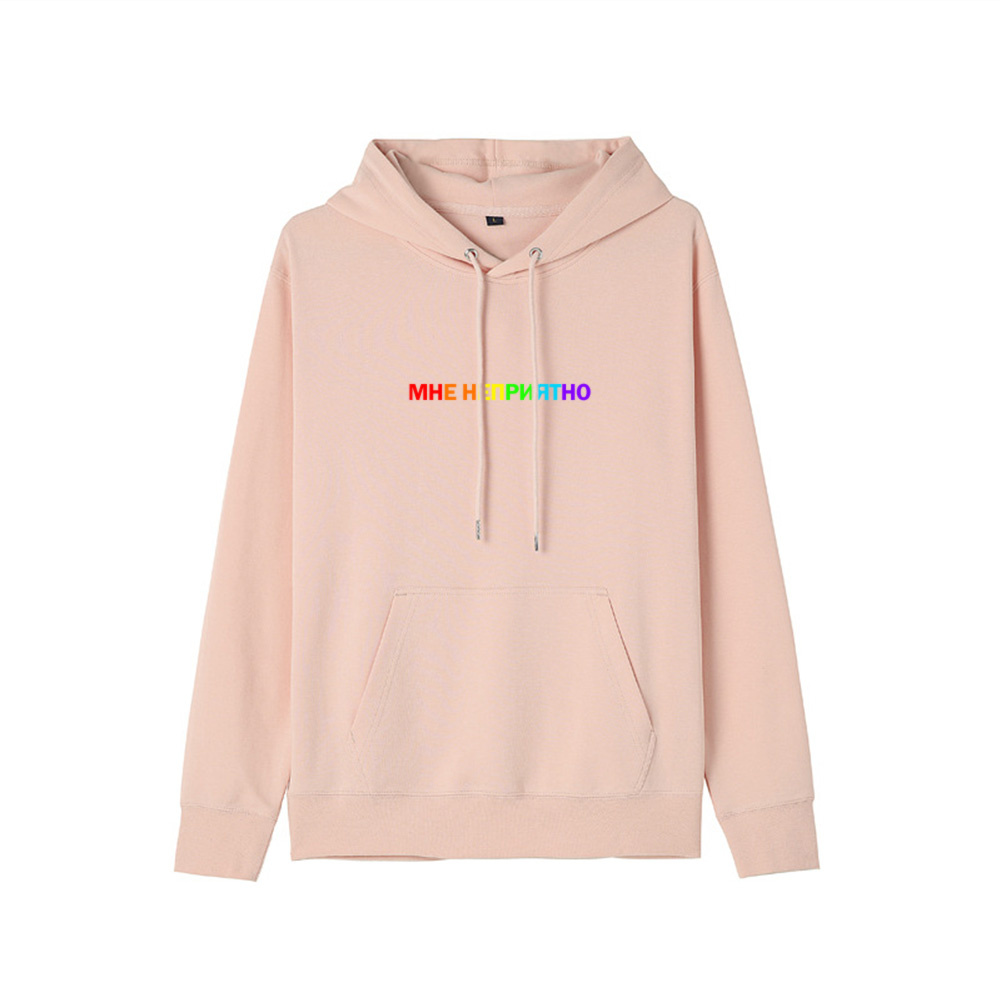 Men's Hoodies IT'S NOT PLEASANT Print Spring Autumn Long Sleeve Hooded Sweatshirts Casual Loose Unisex Cotton Pullovers