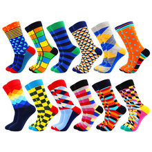 12 Pair Fashion Cotton Women and Mens Socks Hip Hop Food Ani