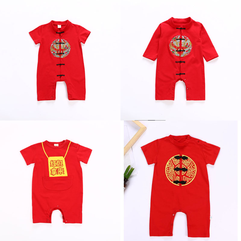 Newborn Baby Girls Embroidery Knot Rompers Chinese Traditional Costumes Spring Festival New Year Clothing Infant Boys Jumosuit