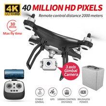 X35 gps rc zangão 5g wifi 4k hd câmera professional rc quadcopter brushless drones cardan estabilizador 30 minutos de vôo dron