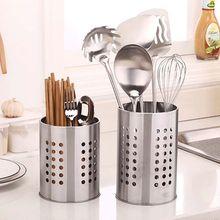 Нержавеющая сталь кухонная утварь держатель Crock крылом столовые приборы Caddy столовые приборы Органайзер посуда для хранения сервировочный инструмент