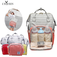 Lequeen Fashion Mummy Maternity Nappy Bag Large Capacity Travel Backpack Nursing for Baby Care Womens