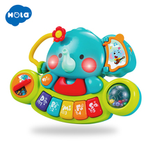 HOLA 3135 Musical Instrument Toy Baby Kids Elephant Keyboard Piano Developmental Music Educational Toys For Children Gift baby kids musical educational piano animal farm developmental music toy educational kids toy random color
