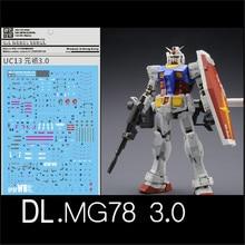For UC13 Water Sticker for BANDAI MG 1/100 RX 78 2.0 Gundam VER 3.0 Model Gunpla Decal