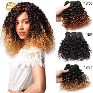 Brazilian Hair 8 Inch Short Curly Bundles Double Drawn Jerry Curl 100% Human Hair Bundles Remy Hair 6 Bundles For Black Women(China)