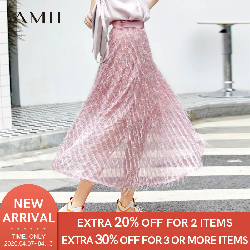 Amii Minimalist Tassel A-line Skirt Autumn Women High Waist Solid  Loose Female Elegant Mid-long Skrit 11940245