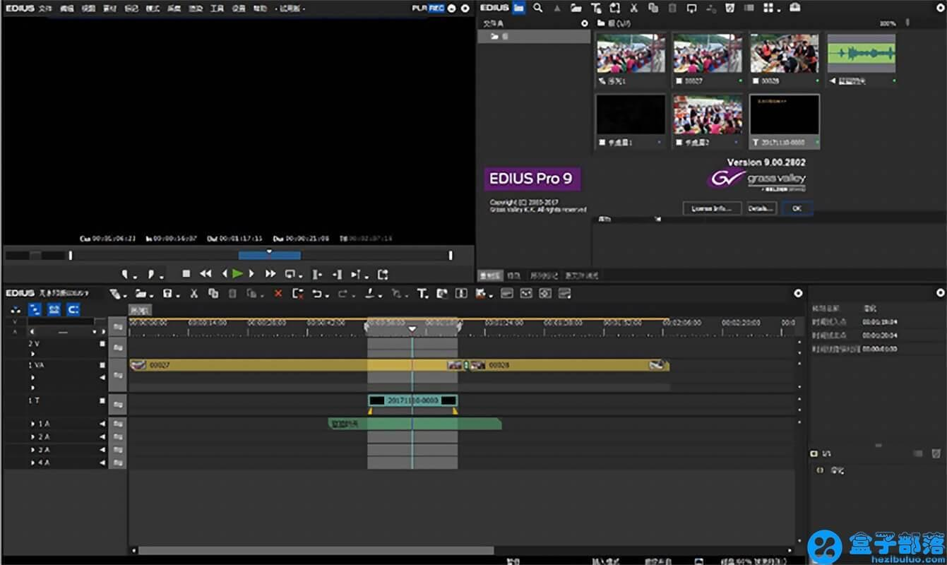 Edius Pro 9 优秀的非线性视频编辑软件