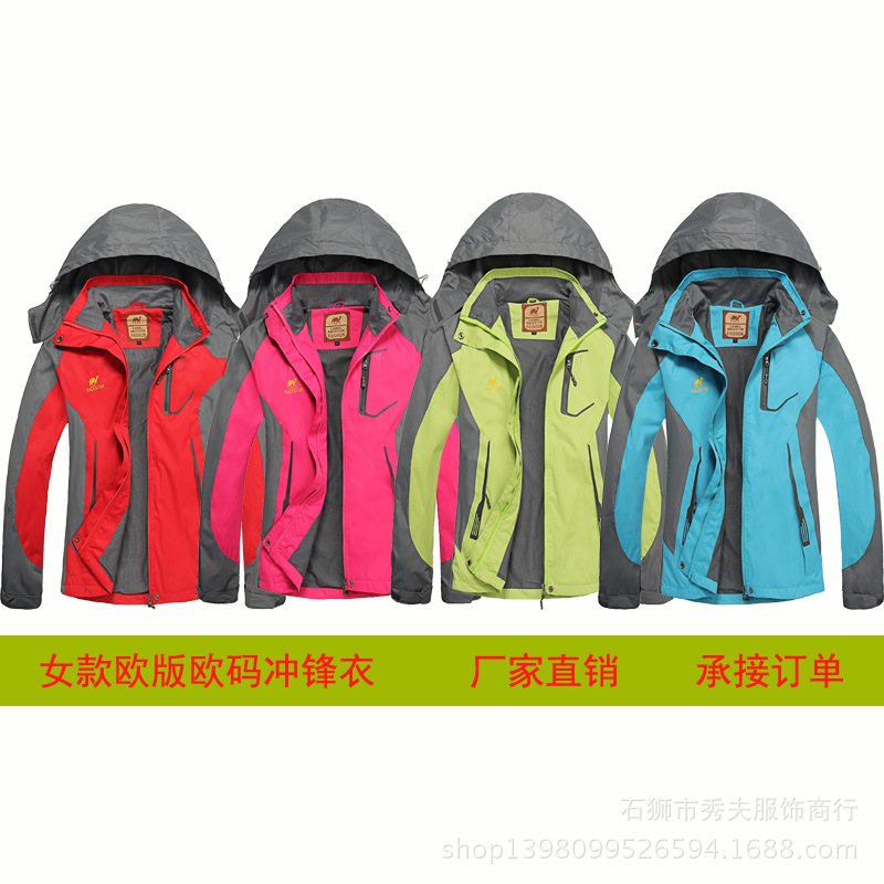 Hot Selling Ouma WOMEN'S Raincoat Jacket Outdoor Mountaineering Plus-sized Thin Waterproof Coat